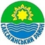 Executive Committee of Saksaganskyi District in Kryvyi Rih City Council